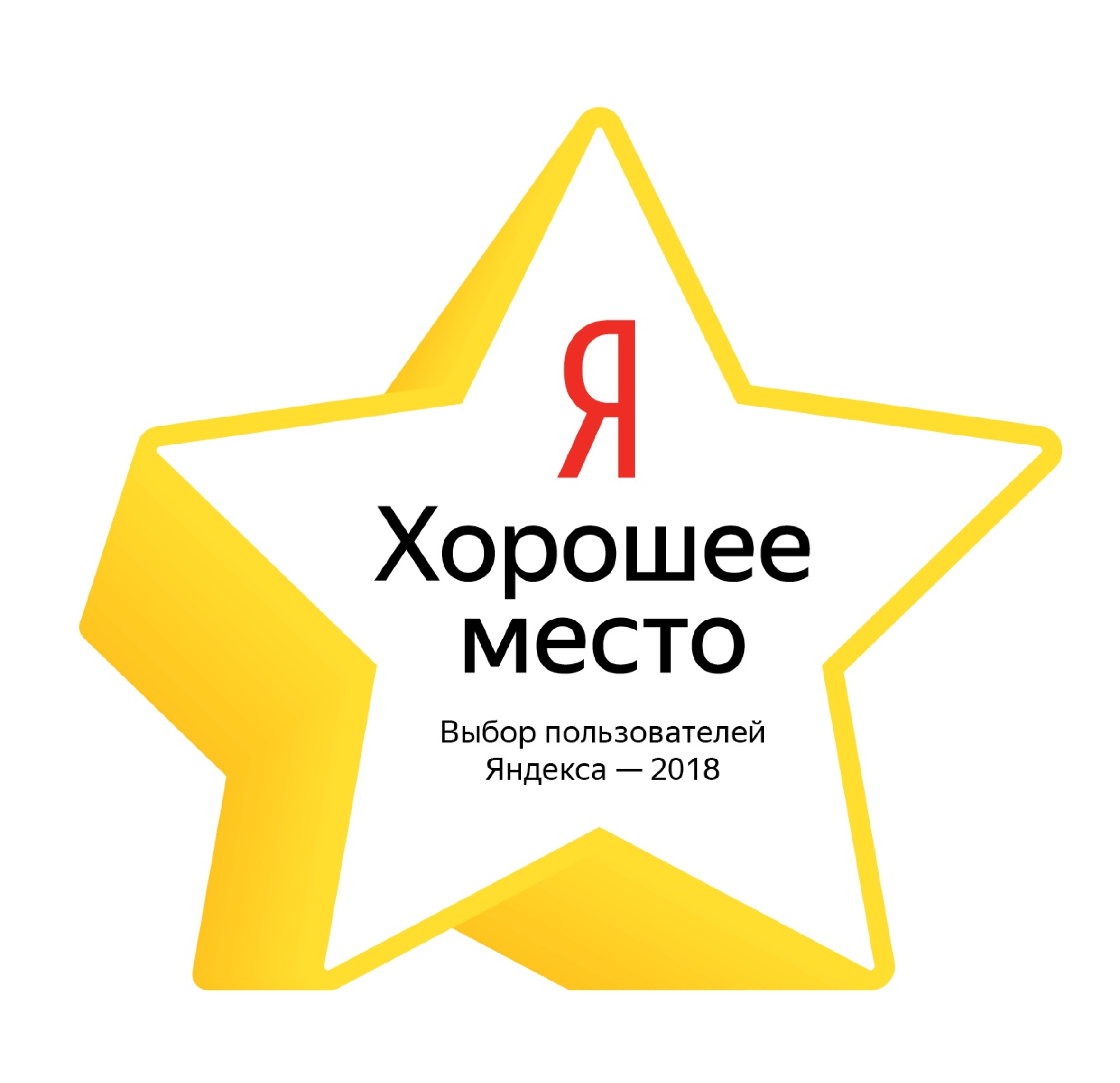 https://avatars.mds.yandex.net/get-yablogs/61002/file_1544706789279/orig