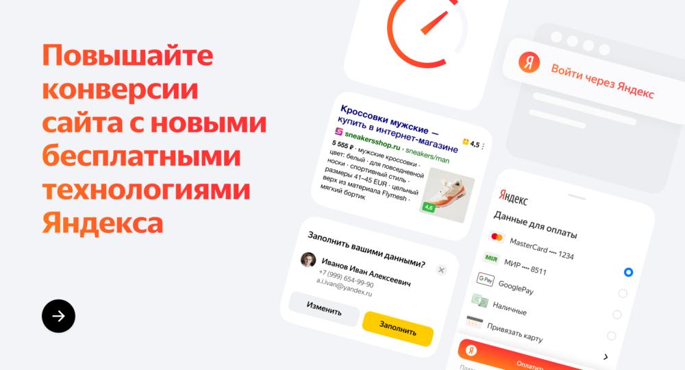 Реклама на сайтах в интернете от яндекса как люди зарабатывают на рекламе в интернете