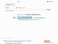 Яндекс Каталог Рефераты  litra ru банк сочинений