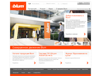 Мебельная фурнитура BLUM - Интеркомплект