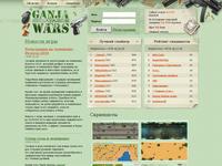 Яндекс каталог азартные игры игровые автоматы ковбой играть бесплатно без регистрации