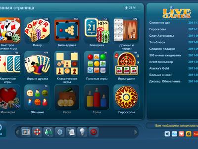 Онлайн казино партнерські програми Завантажити казино Ігри мега Джек, слот машина o-pol delux