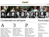 Яндекс Каталог Рефераты  allsoch ru школьные сочинения