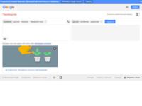 google академик словарь