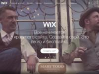Яндексе создать конструктор сайт самому с в нуля