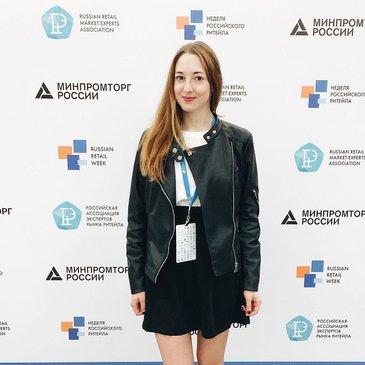 Anastasia Zamashnaya