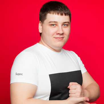 Алексей Наседин