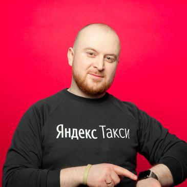 Павел Бывших