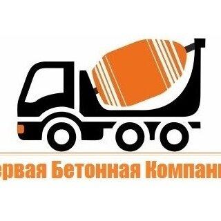 Первая бетонная компания мытищи официальный сайт сайты нефтедобывающие компании россии