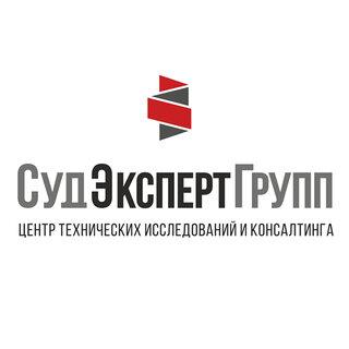 независимая экспертиза автономная некоммерческая консалтинговая организация