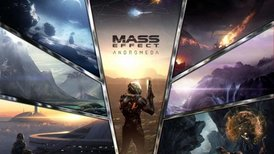 В Сети появился релиз Mass Effect: Andromeda