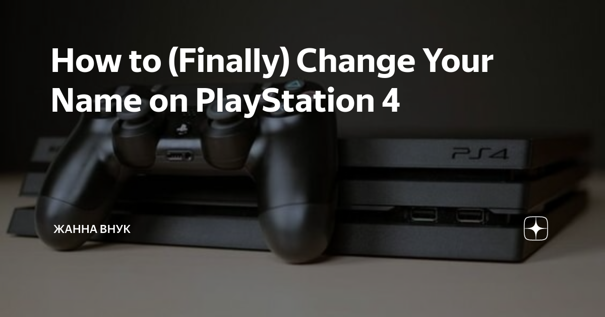 You Can Change Your PSN Username Today But There Are Several ...