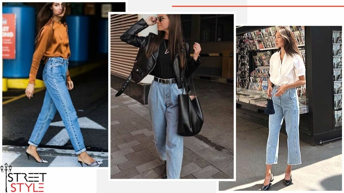 Street Style Trend