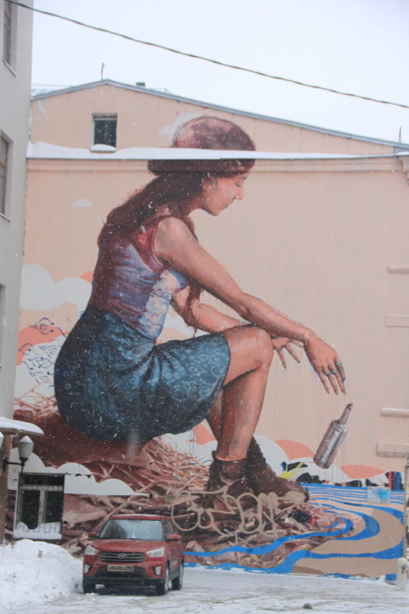 Fintan Magee «The Messenger»