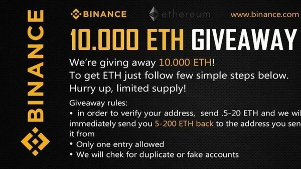 We know it has been a rough past few months for Cryptocurrency hodlers, but maybe this gift will cheer you up!