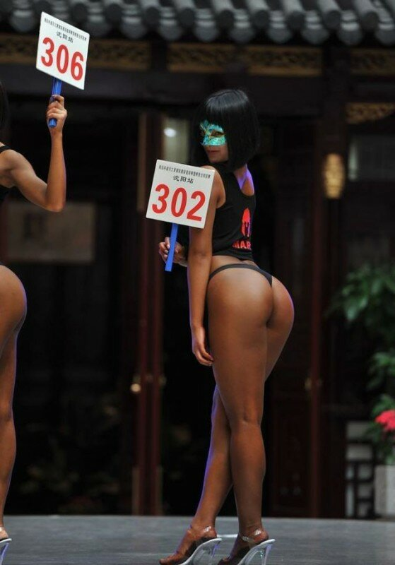 Tightest ass contest