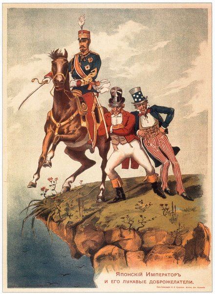 Russian poster of the beginning of the Russian-Japanese war, 1904. The Japanese emperor and his crafty well-wishers: John Bull and Uncle Sam. (Tipo-Lithography by V.V. Kudinov, Moscow, Bolshaya Yakimanka). John Boole (England) and Uncle Sam (USA) are pushing the equestrian Japanese Mikado into the abyss.