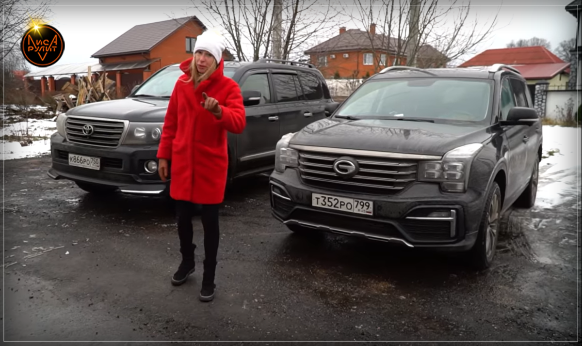 Лиса Рулит. Toyota Land Cruiser vs GAC GS8