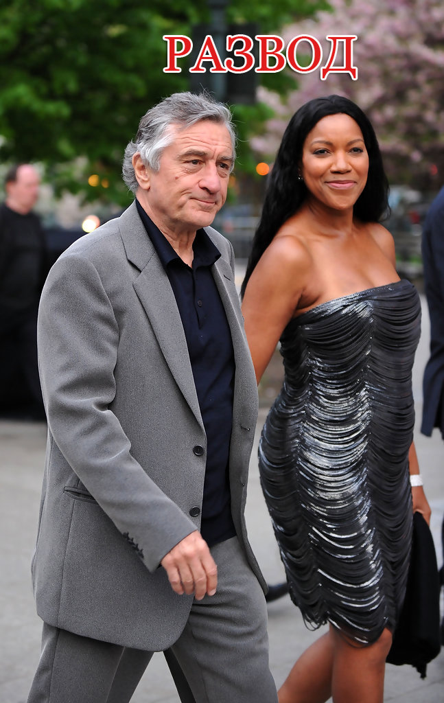 Robert De Niro And Grace Hightower Are Reportedly - 647×1024