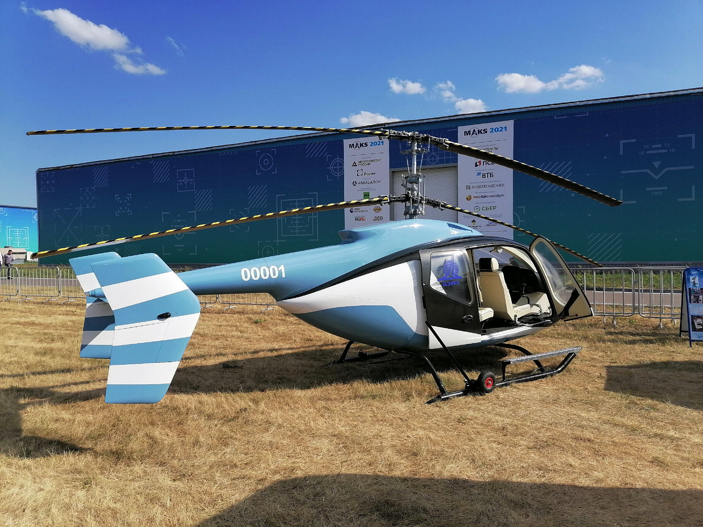 Russian Civil Aviation: News #4 - Page 16 Scale_2400