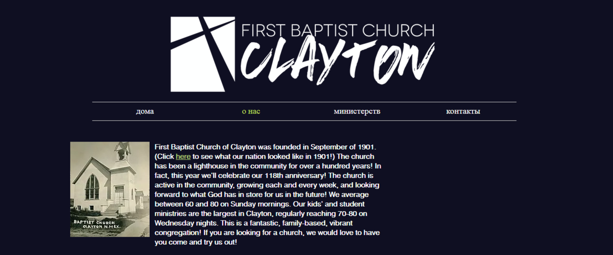 https://www.fbcclayton.com/about-us