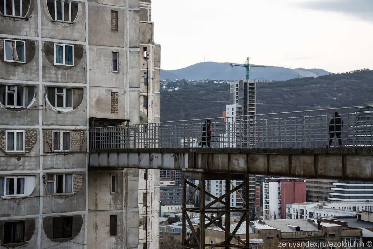 The bridges between Soviet prefabricated houses, Georgia