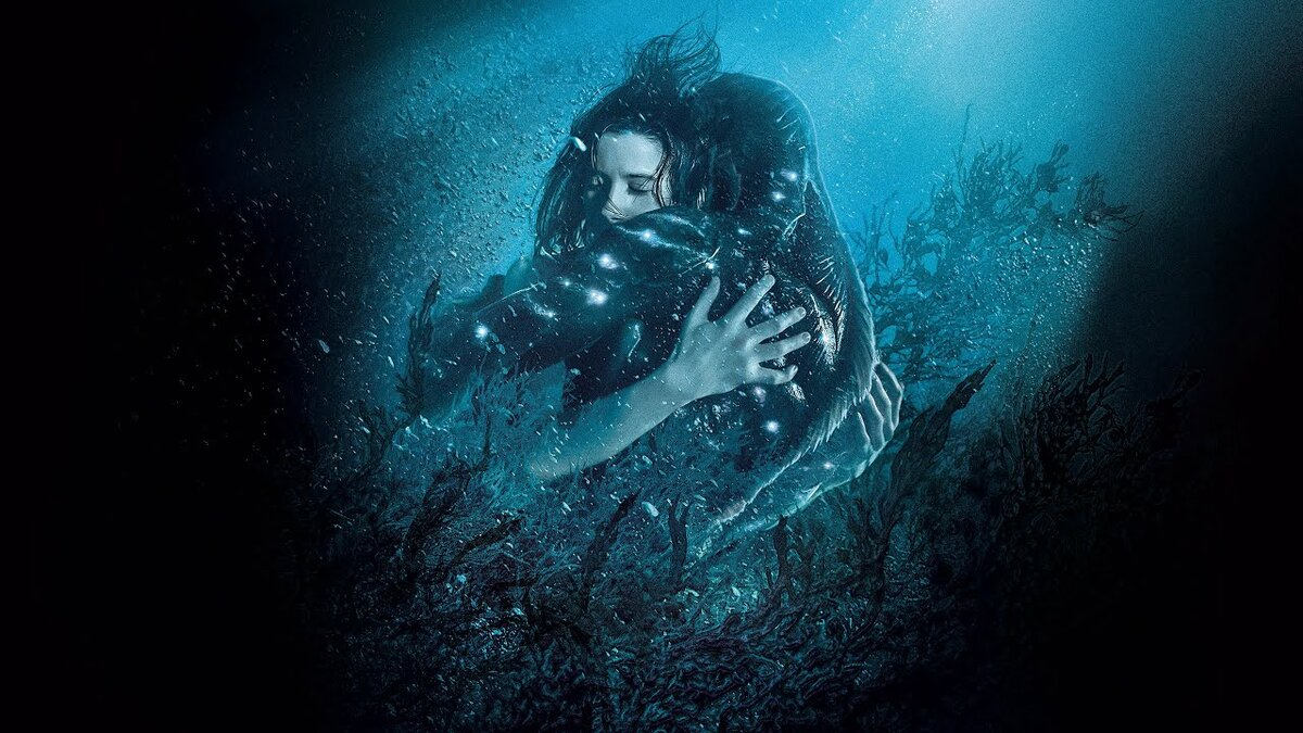 """""""Форма воды""""/ The Shape of Water, 2017"""