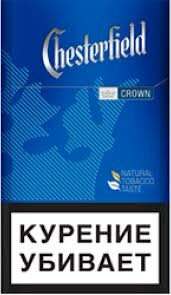 Сигареты Chesterield Crown Blue
