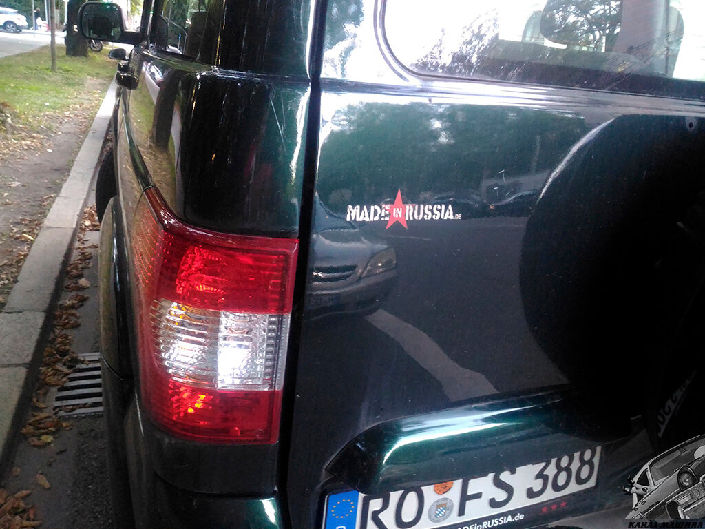 Made in Russia ))