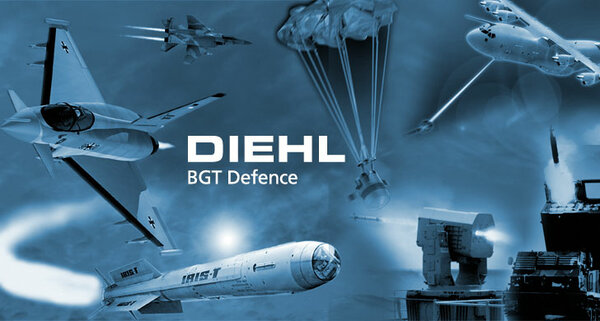 Портфолио компании Diehl Defense