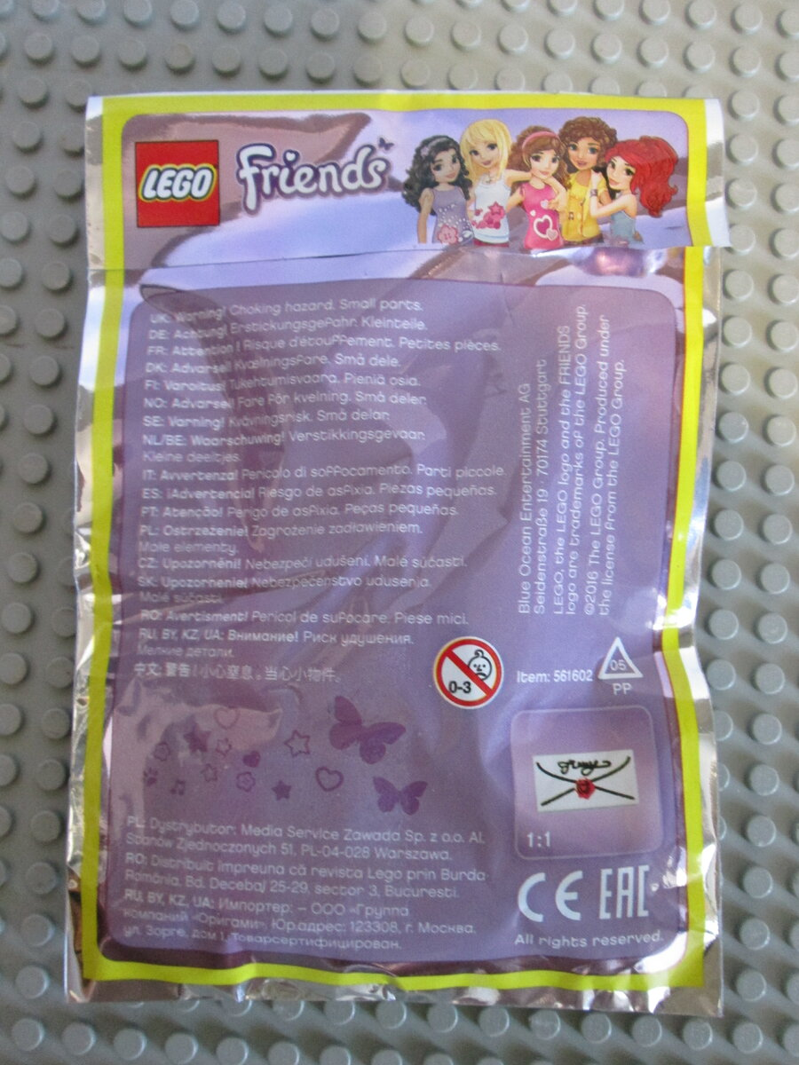 Lego 561602 Friends Item