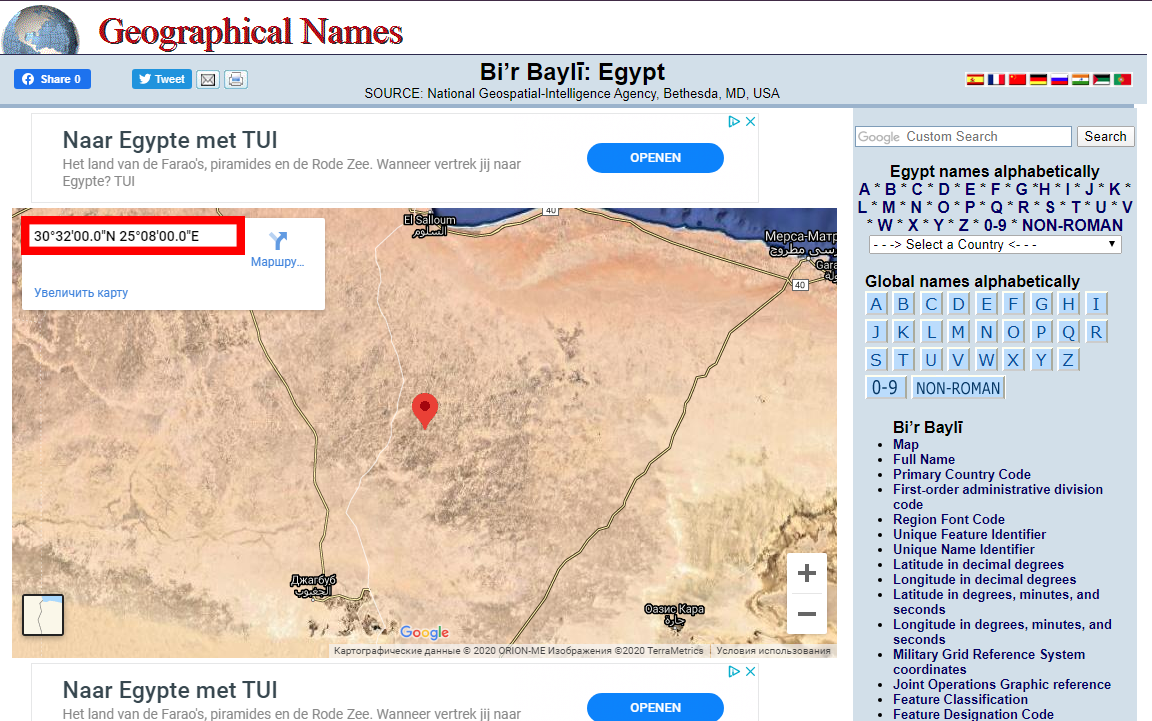 https://geographic.org/geographic_names/name.php?uni=-449848&fid=1612&c=egypt