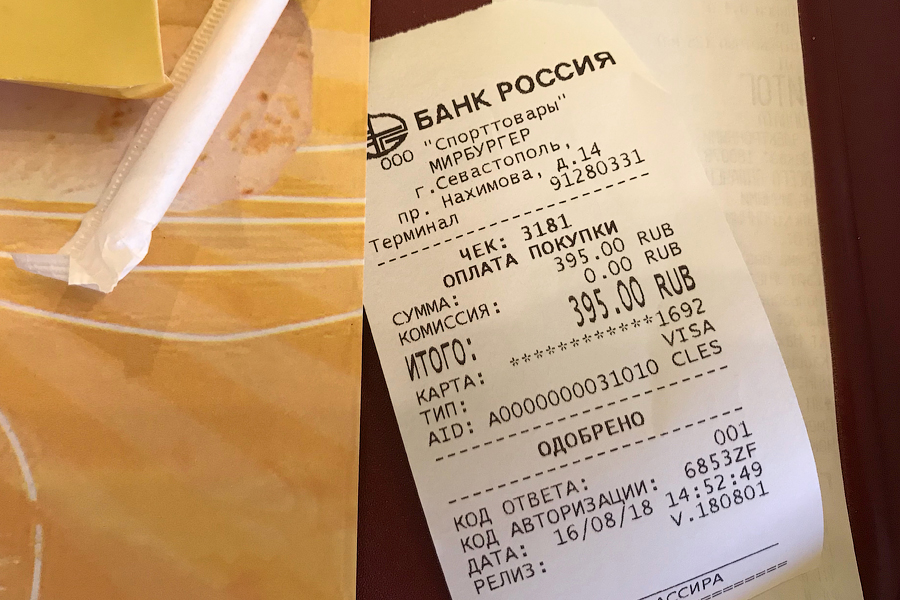 Does McDonalds really work in Crimea bypassing the sanctions? McDonalds, simply, instead, of the Crimea, cheeseburger, burger, premises, in an amazing way, works, McDuck, Moscow, decided, Sevastopol, McDuck, therefore, location, equipment, McDuck, burger