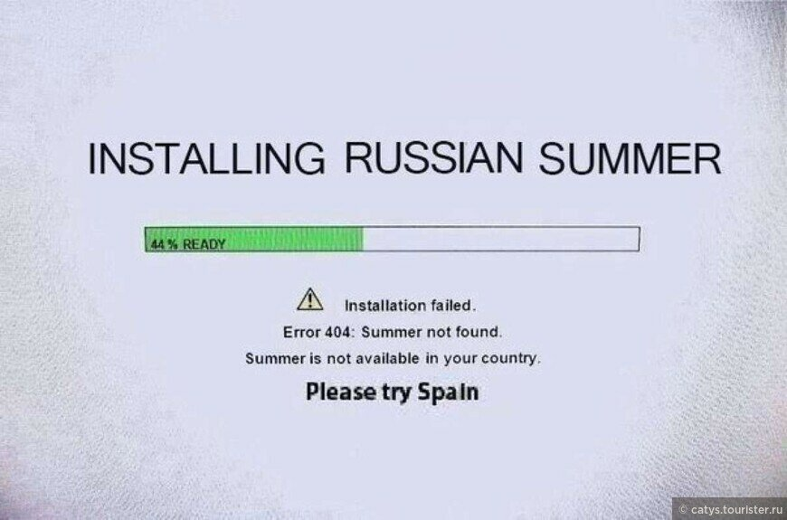 Summer is not available in your country. Please, try Spain