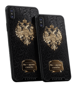 297 000 Р ПодробнееCaviar iPhone Xs | Xs MaxИмперия С нами Бог
