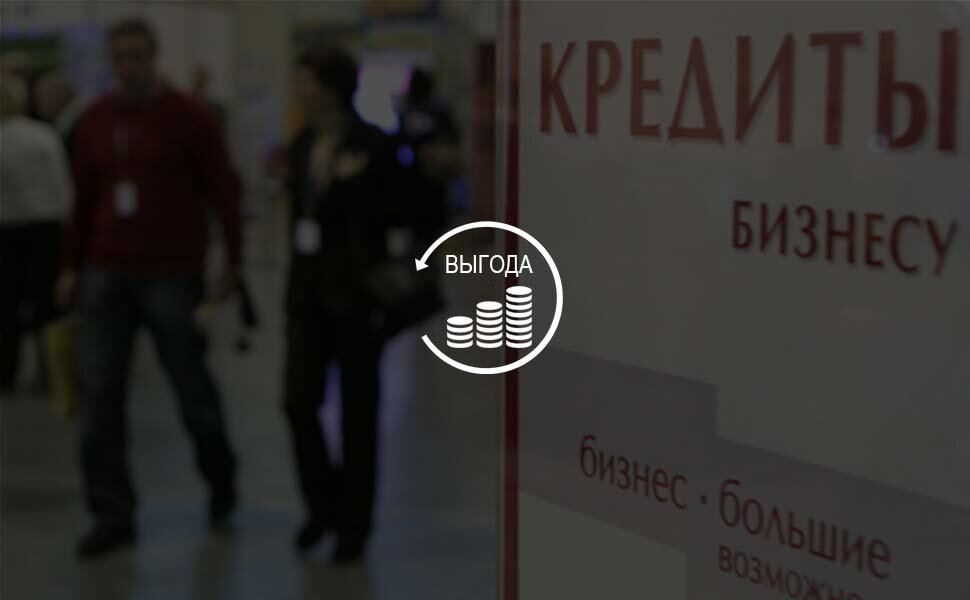 Какая выгода бизнеса boxberry пункты в москве адреса