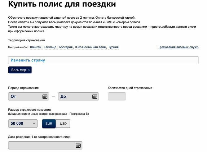 Ст 182 ук рф