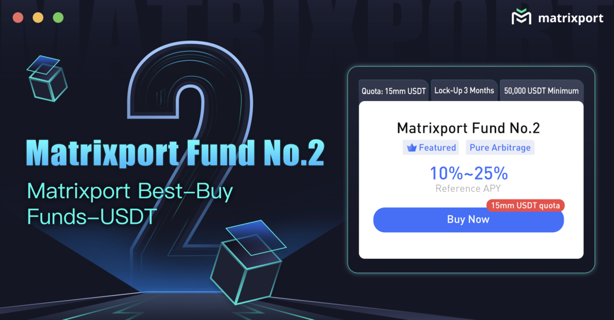 🔥 Matrixport Fund NO.2 уже скоро!