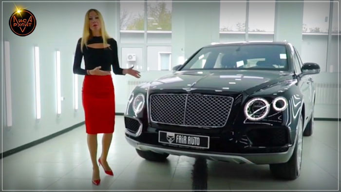 Лиса Рулит. Bentley Bentayga 2016