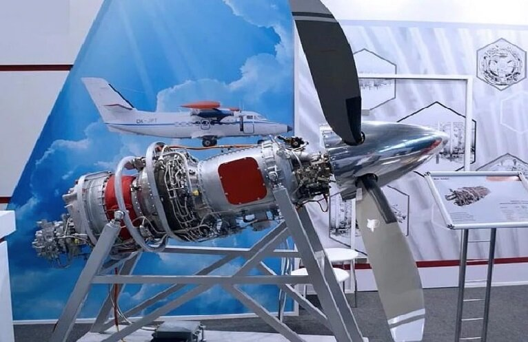 UAVs in Russian Armed Forces: News #2 - Page 3 Scale_1200