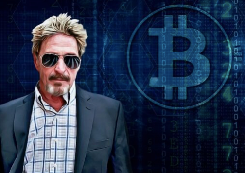 "McAfee says BTC ""not the future"""