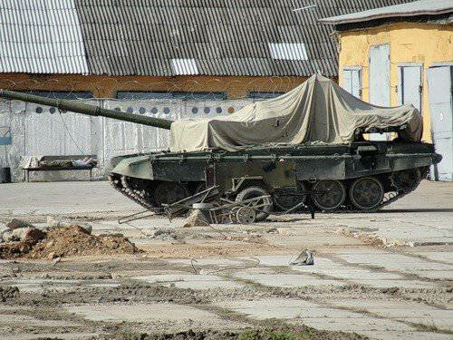 The T-80s future in the Russian Army - Page 13 Scale_1200
