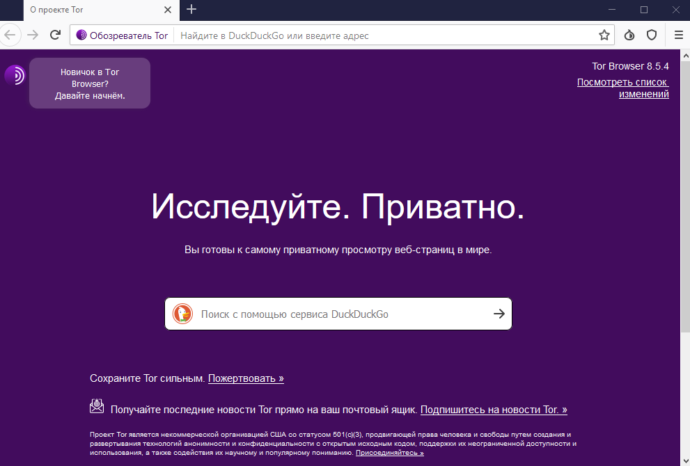 Поисковики tor browser hyrda вход is tor browser firefox