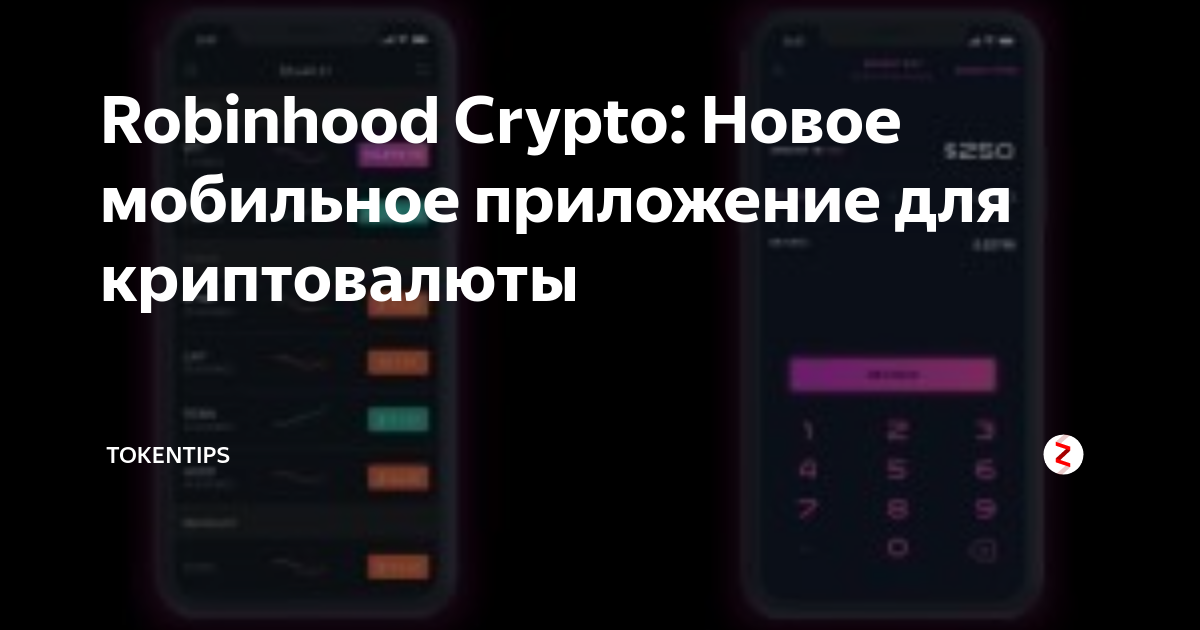 Can i buy cryptocurrency on robinhood