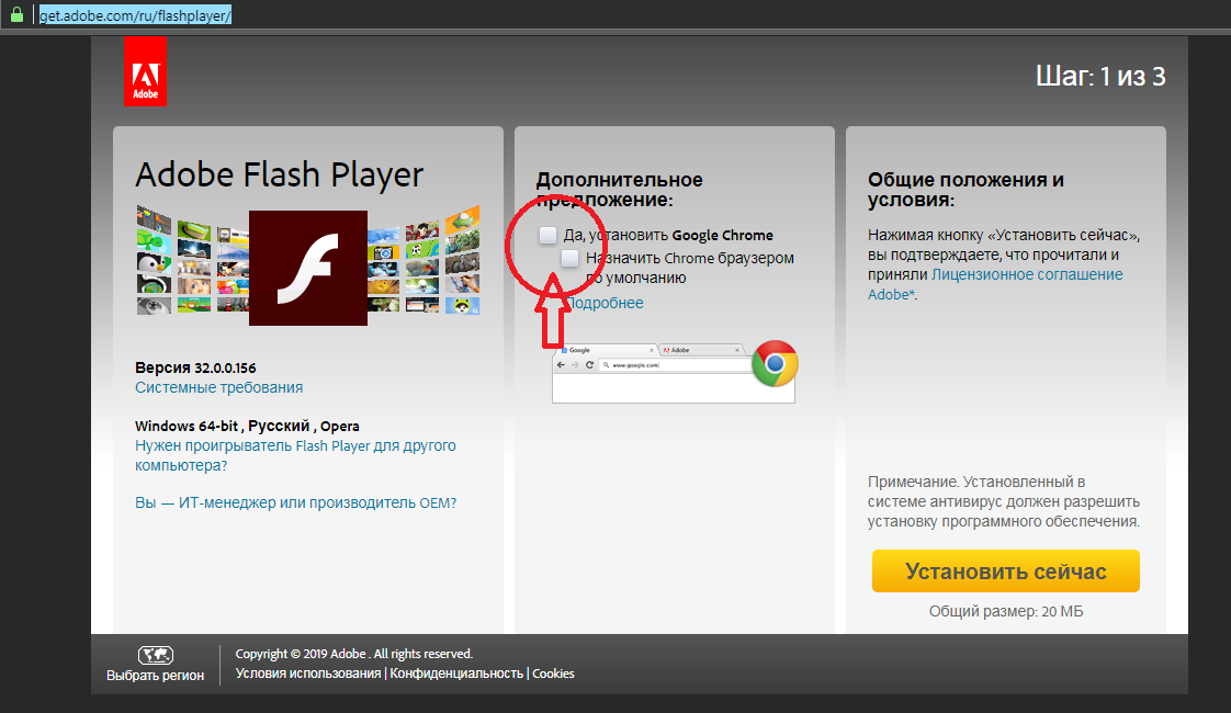 Как установить adobe flash player в тор браузер вход на гидру как установить и пользоваться тор браузером gidra