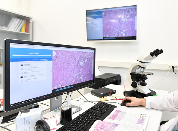 Система Digital Pathology - рабочий инструмент патоморфолога