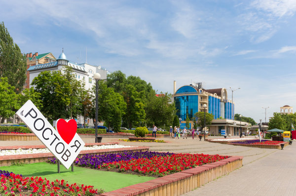 фото с сайта - https://www.onetwotrip.com/ru/blog/russian-federation/what-see-in-rostov-on-don/