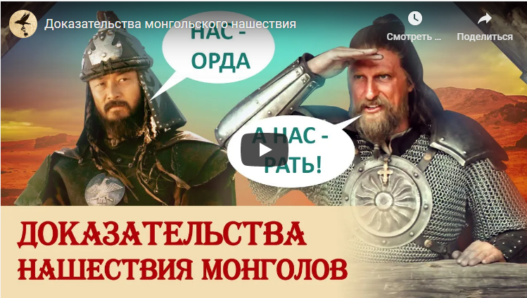 Ссылка на видео: https://www.youtube.com/watch?v=Qnx-rwFFvAg