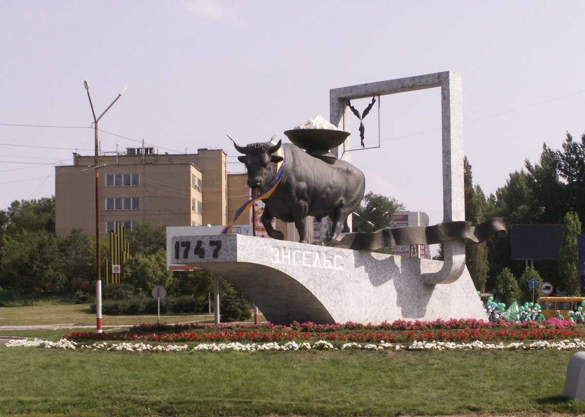 Автор: Flagoved - собственная работа, CC BY-SA 3.0, https://commons.wikimedia.org/w/index.php?curid=11502594