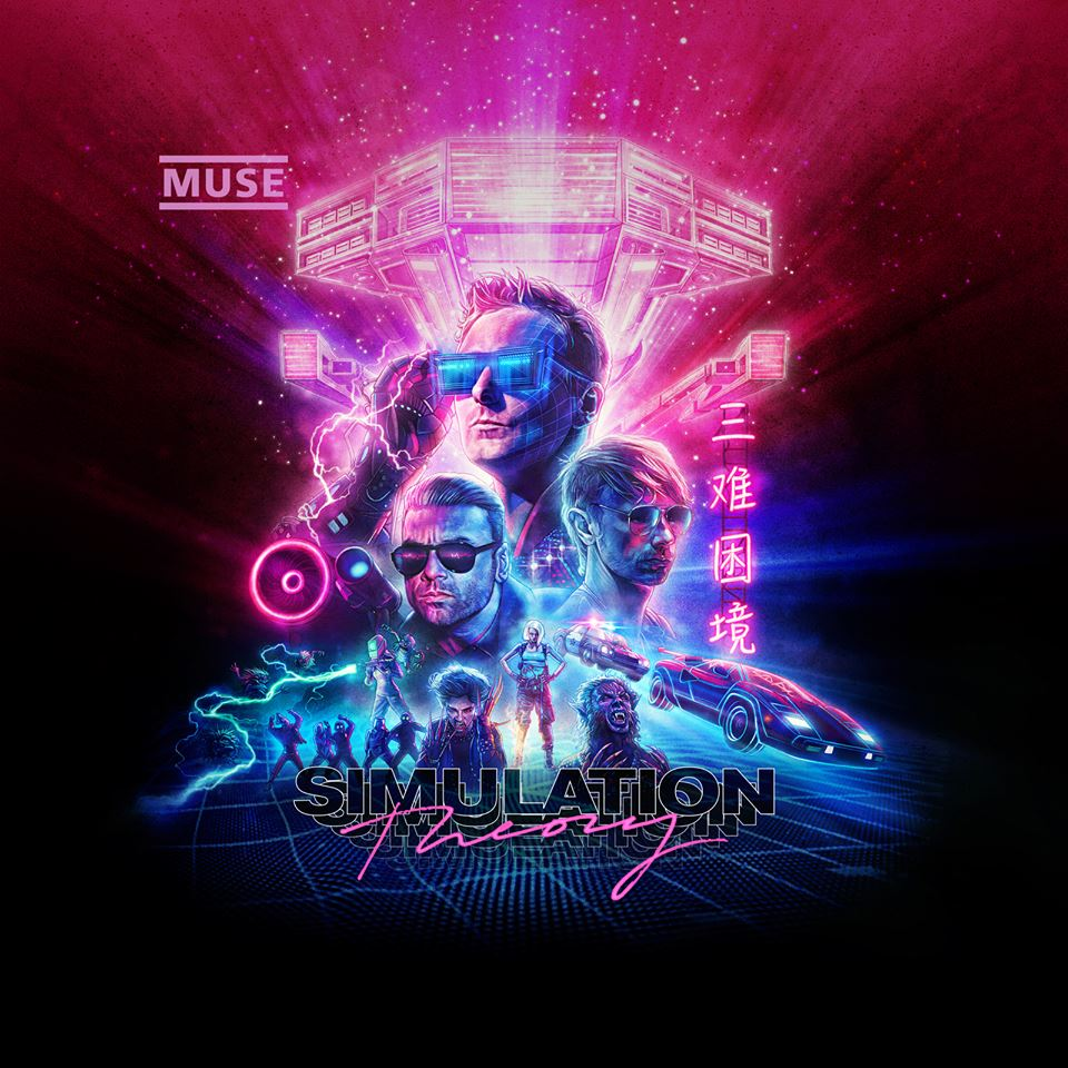 https://www.behance.net/gallery/77076605/MUSE-Simulation-Theory-Album-Cover-illustration